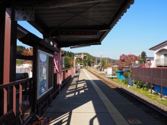 鳴子峡へ電車で