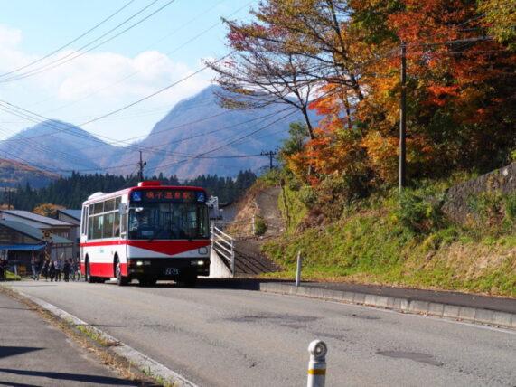 鳴子峡バス