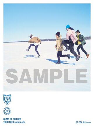 BUMP-poster-楽天
