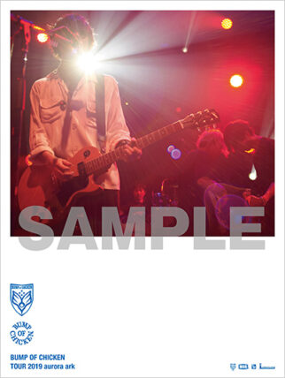 BUMP-HMV&BOOKS